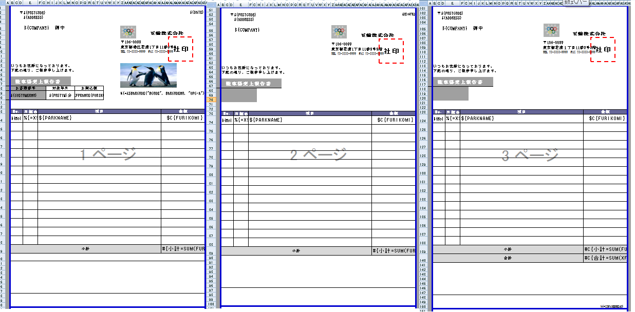 spreadsheet   Excel  OpenXMLジャナ・ビジネス・コンサルティング